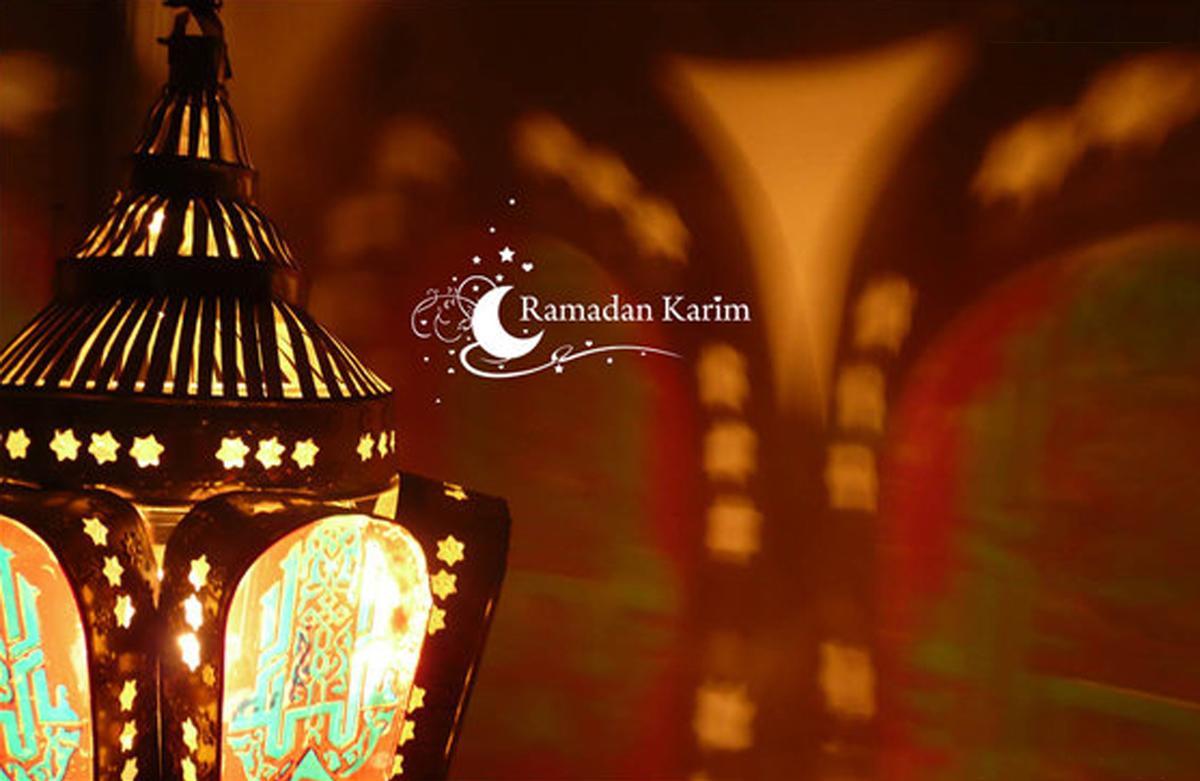 Amazing Hadees English Ramadan - islamic-wallpaper-ramadan  Pictures_249943 .jpeg