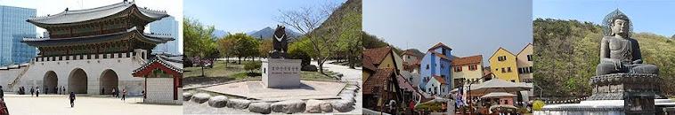 รีวิว เที่ยวเกาหลีใต้ กรุงโซล อุทยานแห่งชาติซอรัคซาน
