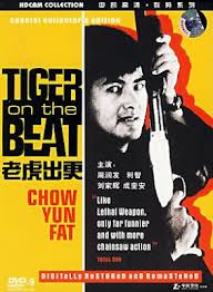 Cọp Hổ Lòng - Tiger On The Beat