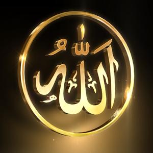 Keutamaan Membaca Subhanallah Wa Bihamdihi Subhanallahil Adzim
