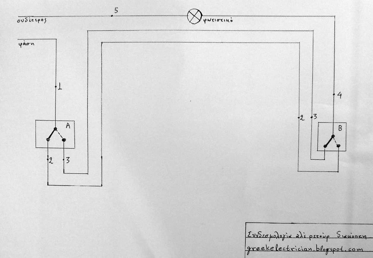 Berühmt Umkehrpolarität Wippschalter Schaltplan 5 Pin Zeitgenössisch ...
