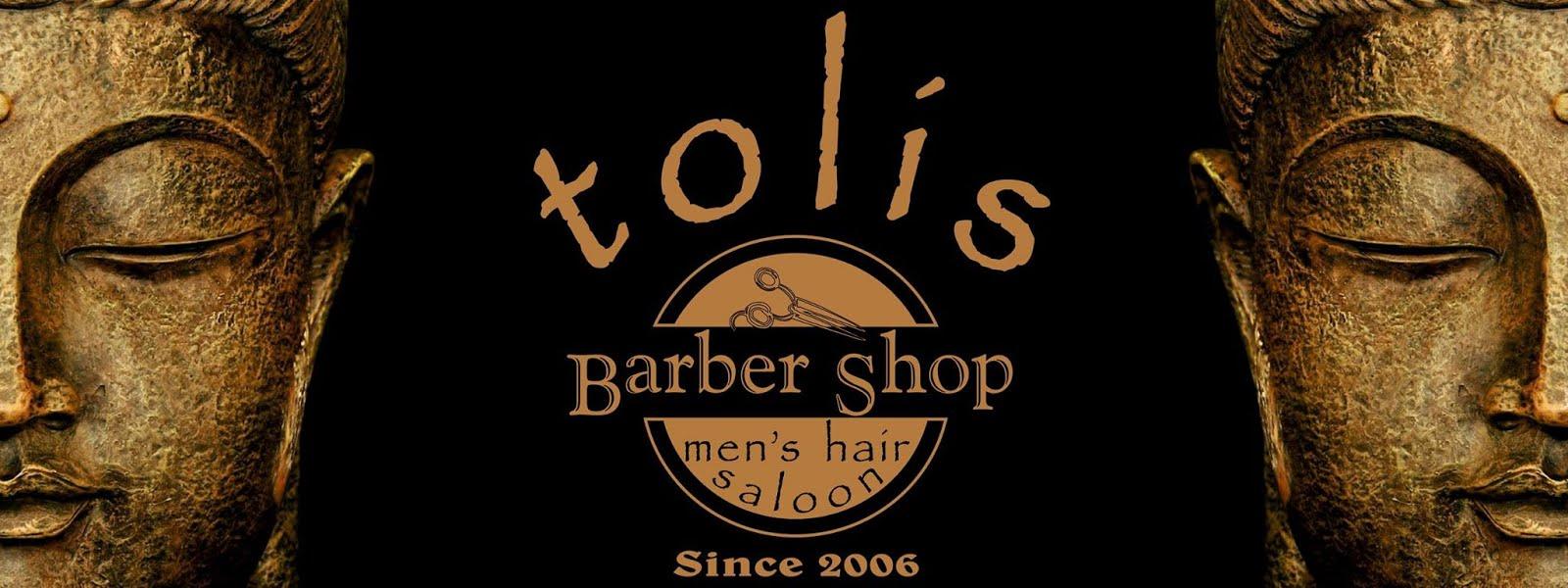 Tolis Barber Shop
