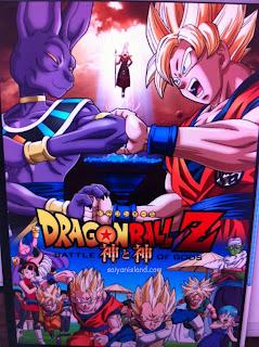 7 Viên Ngọc Rồng : Thần Chiến - Dragon Ball Z: Battle of Gods