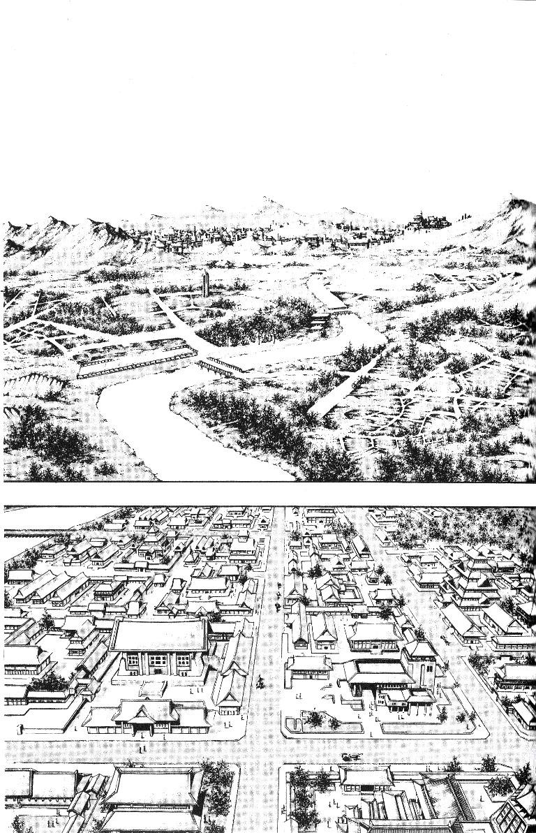 Utopias Avenger chap 5 - Trang 10