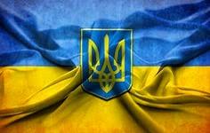 Моя Любимая Украина!!!!