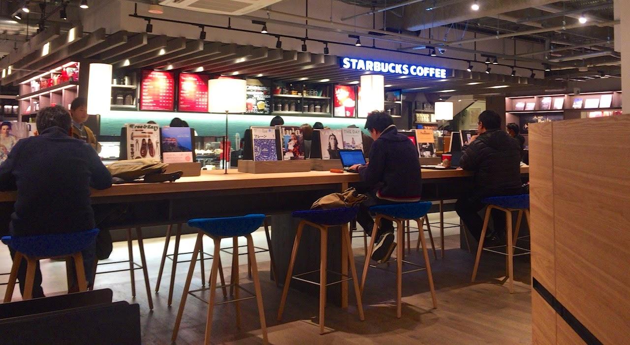 Starbucks 湘南 T-SITE