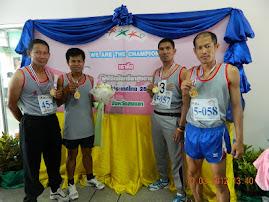 ประมวลภาพการแข่งขันกรีฑาสูงอายุชิงชนะเลิศแห่งประเทศไทยทีมกรีฑาสูงอายุสุรินทร์
