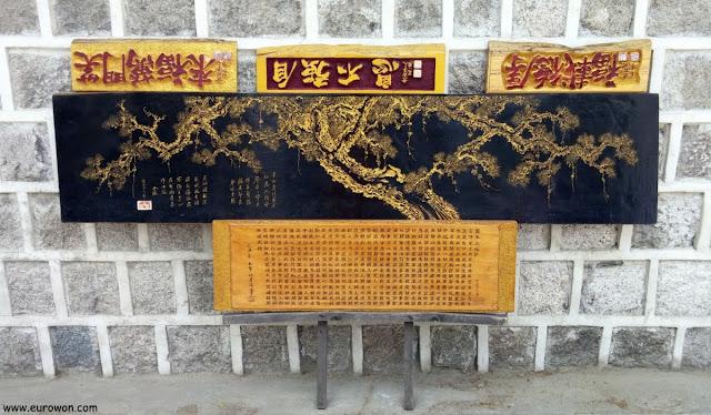 Grabados coreanos en madera