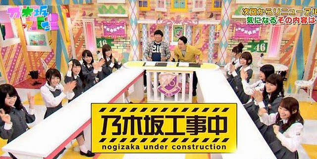 TV-Show-Baru-Nogizaka46-Nogizaka-Under-Construction