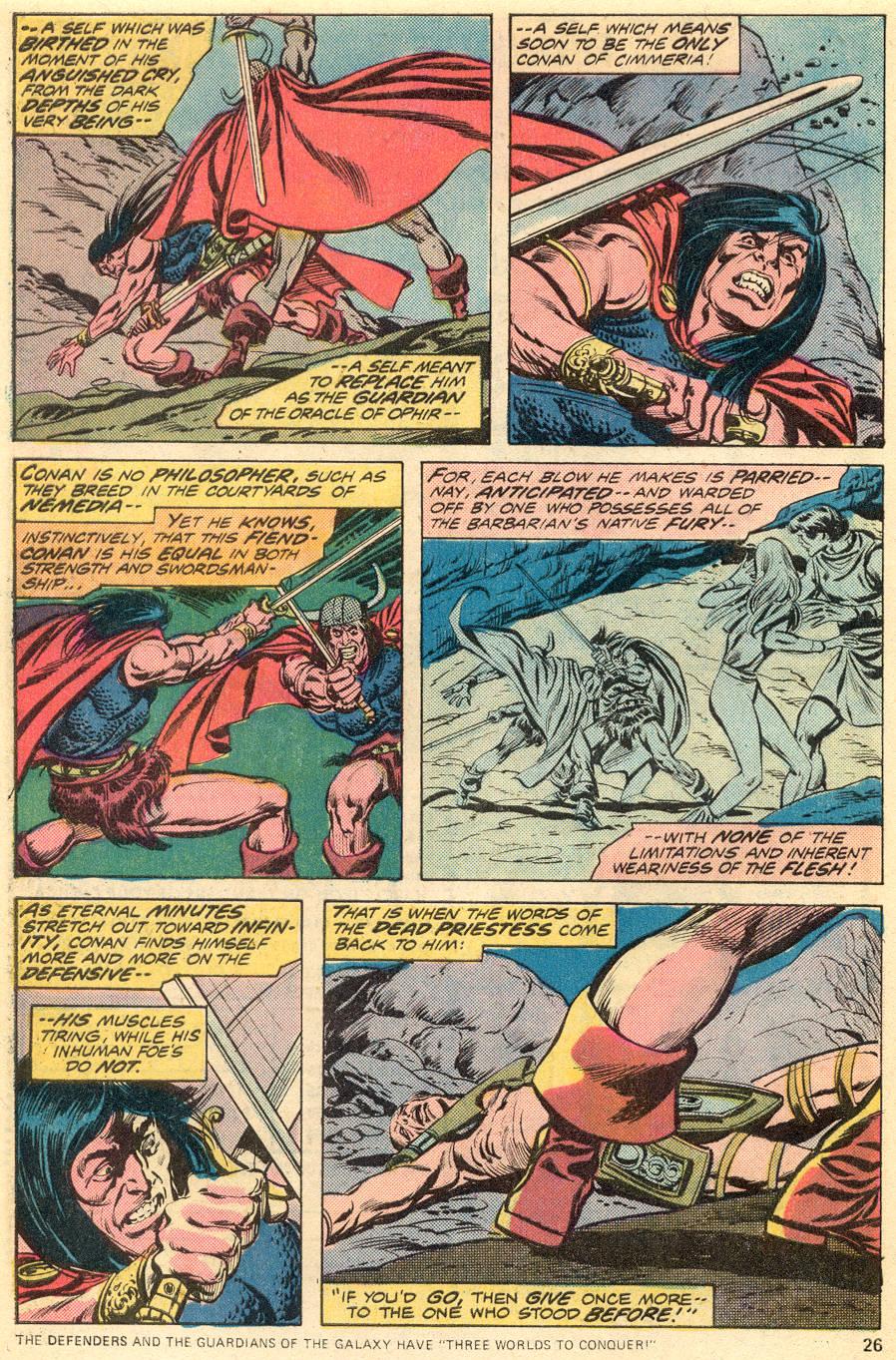 Conan the Barbarian (1970) Issue #54 #66 - English 16