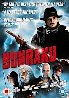 descargar JBunraku gratis, Bunraku online