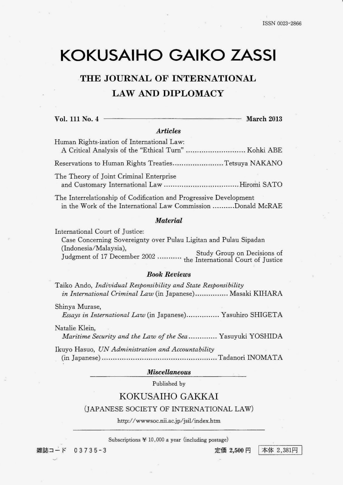 international law reporter  new issue kokusaih333 gaik333 zasshi journal of international law and diplomacy
