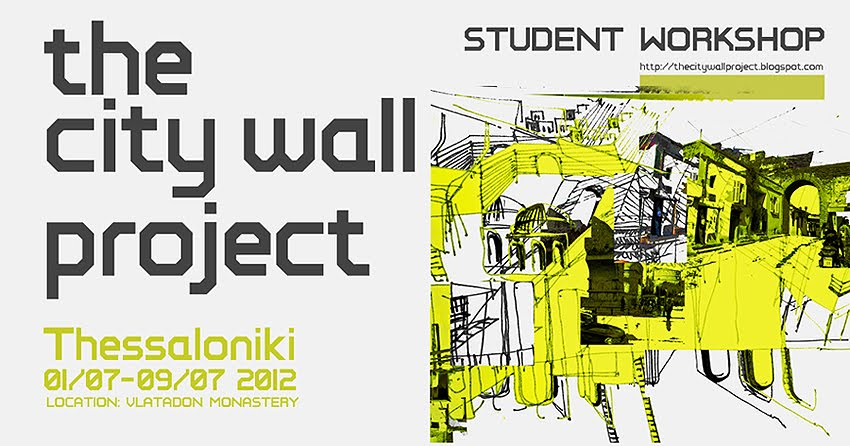 the city wall project