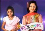 sindhu bairavi Sindhu Bhairavi Raj Tv Tamil Serial  Episode 140