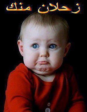 مدونة رعب التقنية صور اطفال مضحكة جدا جديدة Funny Babys 2013