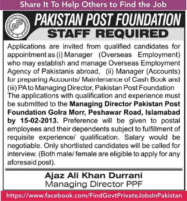 pakistan post office advertisement job