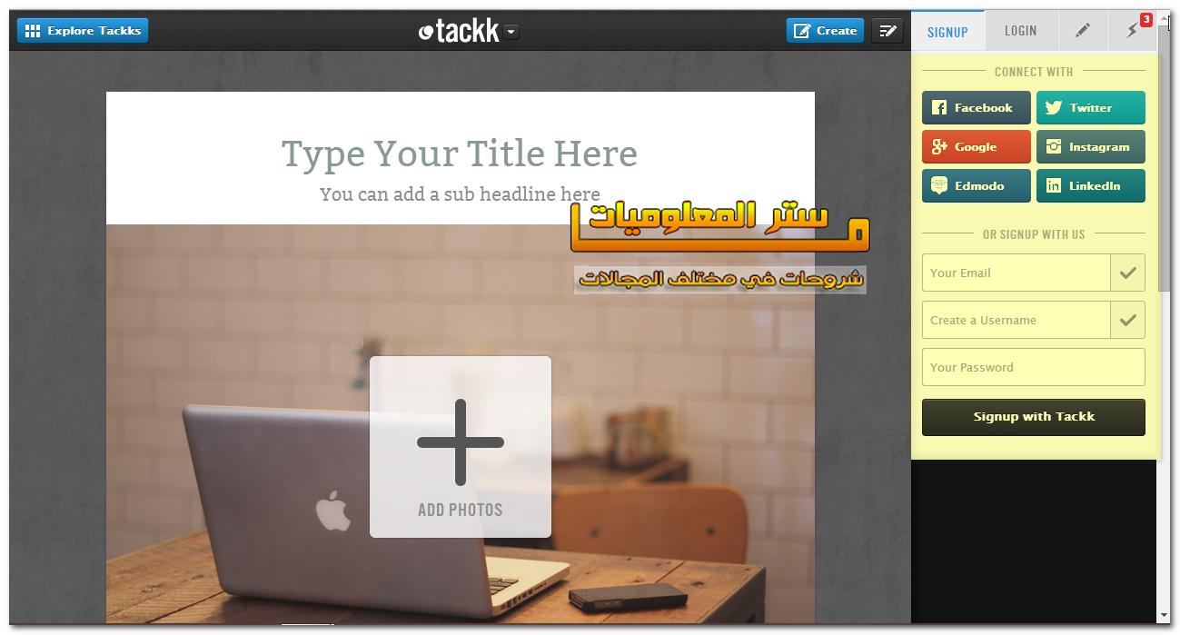 إنشاء صفحة على موقع tackk