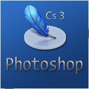 фотошоп cs3 руководство пользователя скачать