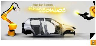 """Concurso Cultural """"Fábrica de Sonhos"""""""