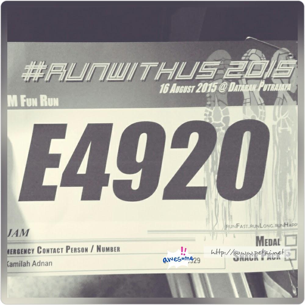E4920