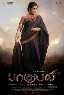 Baahubali Movie New Poster