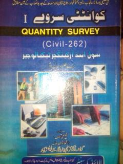 Quantity surveying books in urdu free download