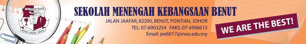 PORTAL RASMI SMK BENUT