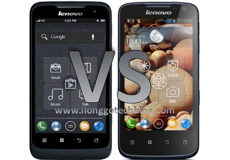 Lenovo S560 vs. Lenovo P700i: Specs Fight! | Ilonggo Tech Blog