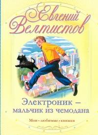 Учебник по истории россии с древнейших времен до конца 16 века читать