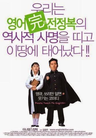 """『영어완전정복』 """"Yeongeo wanjeonjeongbok"""""""