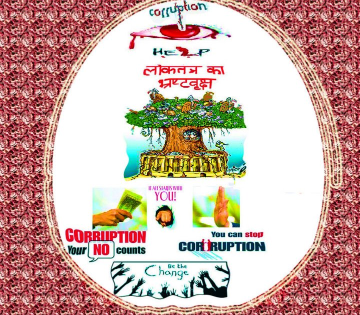 we cannot stop corruption in india speech I was just wondering also when india will be recovering its former splendor and if one day we will get free from corruption the problem is not only the government or the folks who are ruling india it is also in each indian as it comes from the basis.