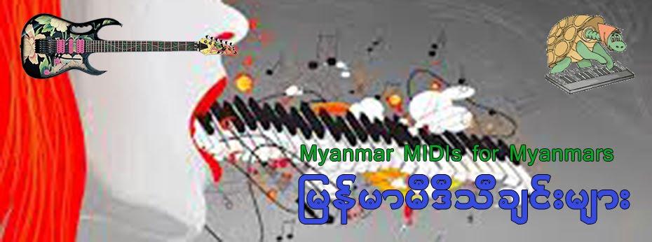 Myanmar Midi
