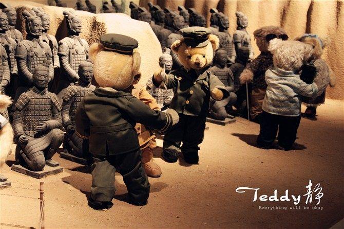 Teddy Bear ในสุสานทหารจิ๋นซีฮ่องเต้