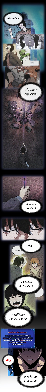 Solo Leveling ตอนที่  23 TH แปลไทย