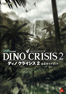 Walktrough Dino Crisis 2 (Bahasa Indonesia)