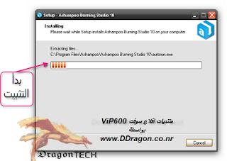 ������ Ashampoo Burning Studio Snap_2011.05.11_23h1