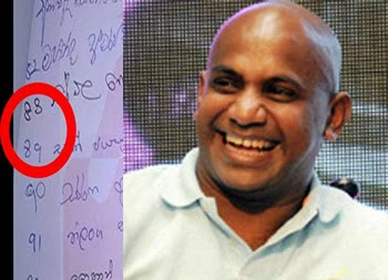 Document of 111 signatures against Bribery Commission became 116 because Sanath Jayasuriya's figures went wrong