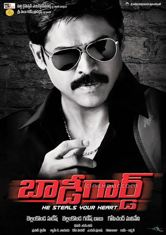 - 31286132Bodyguard_Telugu_Movie_Poster