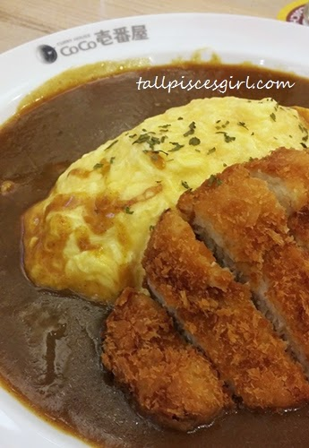 CoCo Ichibanya - Pork Cutlet Omelette Curry (Price: RM 26)