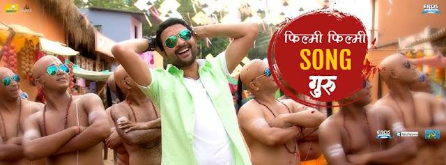 Filmy Filmy Video Song  guru marathi movie ankush chaudhari