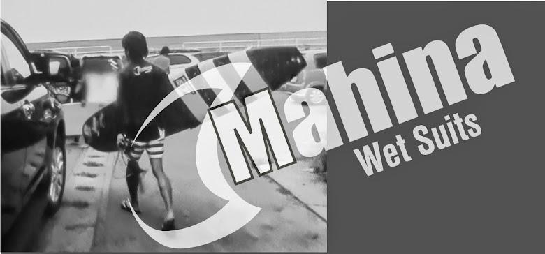 Mahina BLOG-マヒナウェットスーツ-