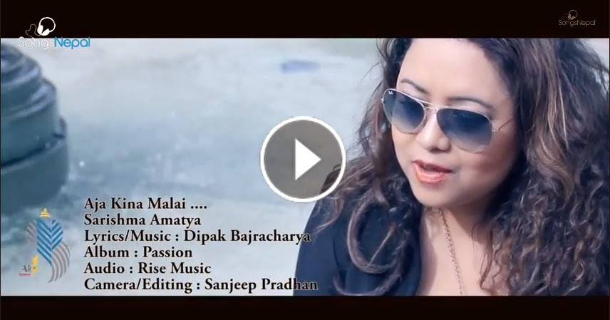 Aaja Kina Malai - Sarishma Amatya | New Nepali Pop Song 2014