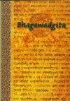 http://www.ceneo.pl/Ksiazki;szukaj-Bhagawadgita#cid=3735&pid=1875
