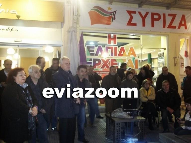 Χαλκίδα: Μαζεύεται κόσμος στο εκλογικό κέντρο του ΣΥΡΙΖΑ (ΦΩΤΟ & ΒΙΝΤΕΟ)