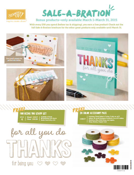 Sale-A-Bration Stampin Up Bonus new items www.MidnightCrafter.StampinUp.net