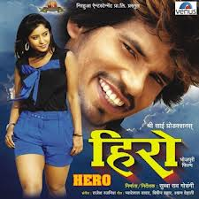 hero bhojpuri movie