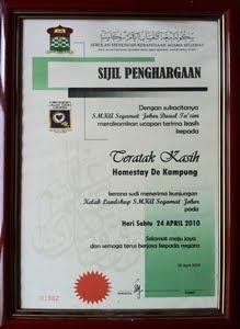 Kelab Landskap, Sek.Men. Agama Segamat Johor