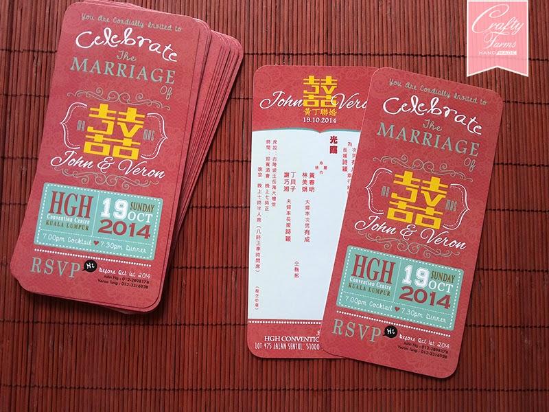 Wedding Card Malaysia | Crafty Farms Handmade : Modern Chinese ...