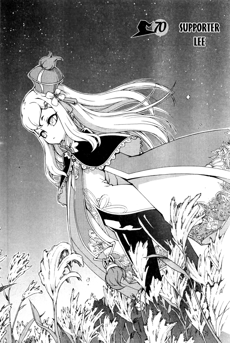 Witch Hunter – Thợ Săn Phù Thủy chap 70 page 2 - IZTruyenTranh.com