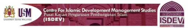 ISDEV Homepage
